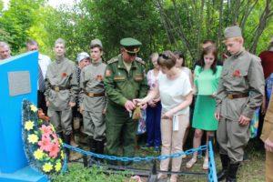 22 июня в г.о.Перевозский прошла Всероссийская военно-патриотическая акция «Горсть памяти»