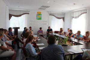 О проведении встречи главы местного самоуправления с предпринимателями городского округа Перевозский